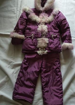 Комбинкзон.зимние штаны.зимняя курточка