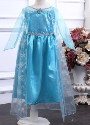 Платье эльзы с длинной накидкой.