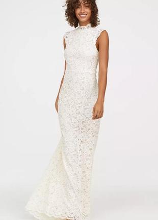 Шикарное свадебное, подвенечное длинное кружевное платье h&m.