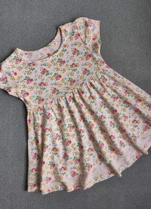 Плаття, сукня; платье