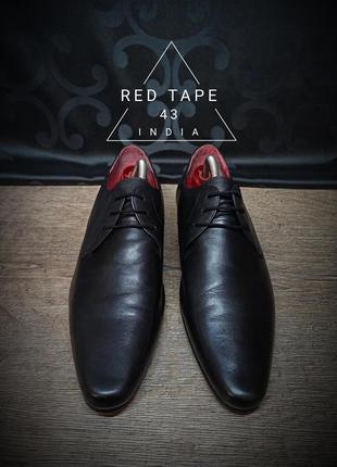 Red tape 43p (30 cm) india