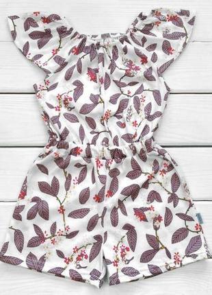 Платье-комбинезон для девочки , 86 - 122 см