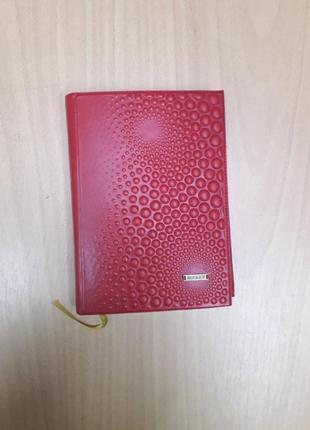Записная книжка - кожаный ежедневник