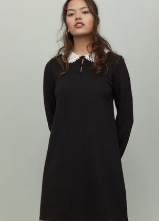 Платье h&m с широким воротником