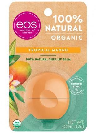 Бальзам для губ манго eos smooth sphere lip balm tropical mango