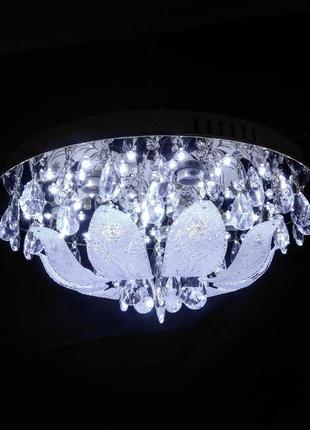 Крупная люстра cо светодиодной подсветкой и пультом д. у. --- диаметр 50 см