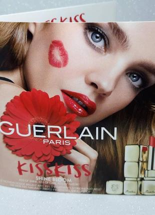 Guerlain kiss  палетка помад