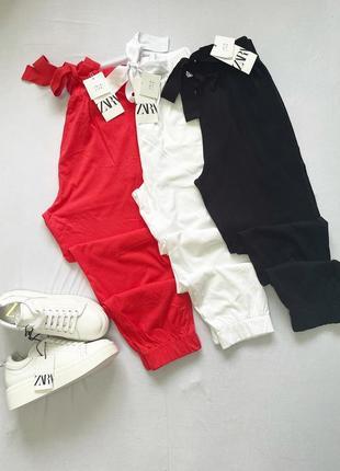 Джогеры штаны zara