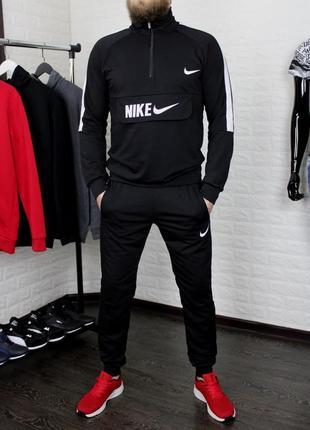 🏀мужской спортивный костюм nike air чёрный