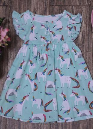 Милое у платье с единорогами