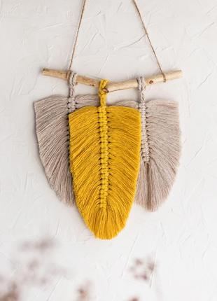 Панно пір'я / листя в техніці макраме / макраме панно перья / листья на стену / декор