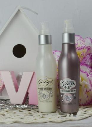 Увлажняющий парфюмированный спрей для тела soap & glory girligo glam spray on body