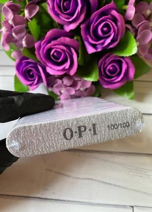 Пилочки мини овальные для ногтей opi 100/100 грит 25 шт2 фото