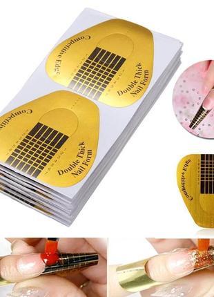 Формы для наращивания ногтей золотые широкие 50 шт1 фото