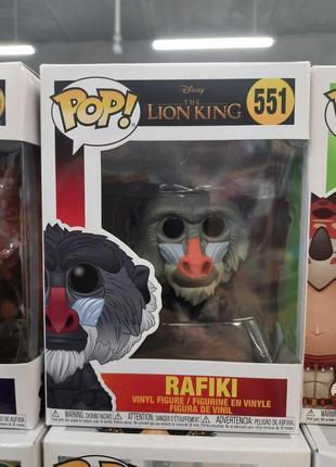 Фигурка funko pop disney lion king rafiki 552 король лев рафики обезьяна виниловая игрушка