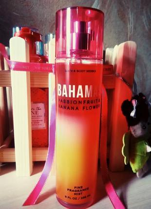 Мист для пробы bbw bahamas passionfruit banana flower (распив 15 мл.)