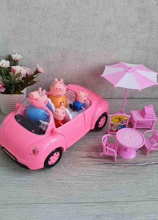 Сім'я свинки пепи, пепа свинка семья, машина с пепой
