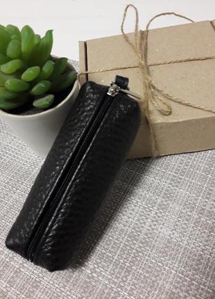 Ключница кожаная черная карманная