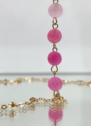 Красивая цепочка для очков золотистая с розовыми бусинками ланцюжок для окулярів