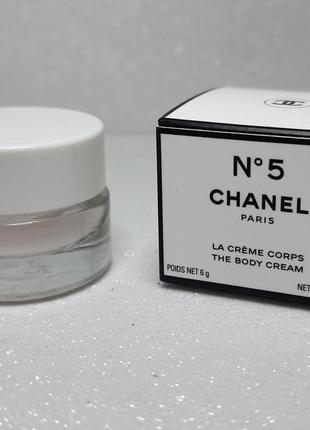 Chanel n5 крем для тіла