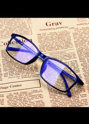 Очки защитные для работы за компьютером