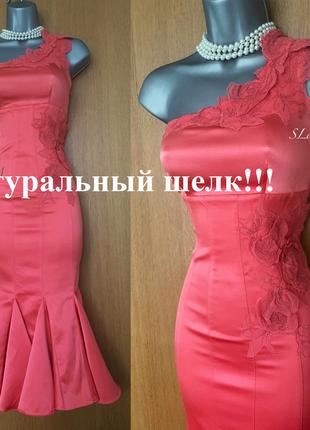 Вечернее платье, на выпускной, на свадьбу натуральный шёлк (шовк), шикарное, новое!