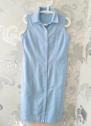 Голубое миди платье на пуговицах плвтье рубашка сарафан джинсовый