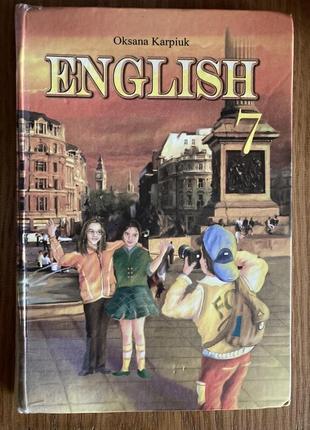 Книга english (англійська мова) для 7 класса, карпюк