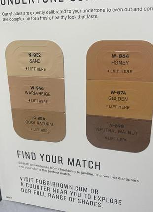Пробник bobbi brown skin long-wear weightless foundation spf 154 фото