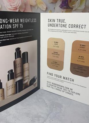 Пробник bobbi brown skin long-wear weightless foundation spf 151 фото
