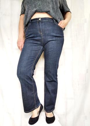 Темно-синие джинсы slim boot, 99% хлопка