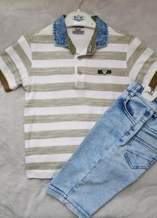 Костюм комплект футболка шорти для хлопчика rcw sportwear