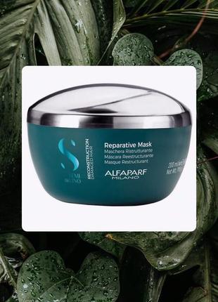Маска для волосся alfaparf semi di lino reconstruction