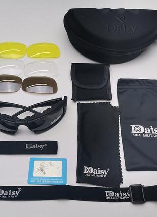 Очки тактические, солнцезащитные с поляризацией daisy x7, 4 линзы в комплекте (daisy-x7)