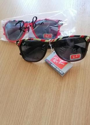Солнцезащитные очки унисекс ray ban