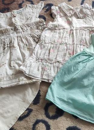Платье, пакет платьев, четыре платья
