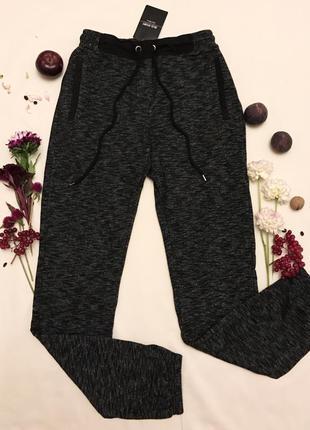 Очень стильные штаны
