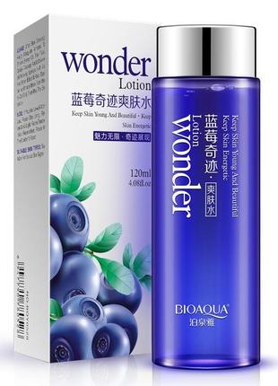 Тонер для обличчя з екстрактом чорниці bioaqua wonder lotion, 120мл