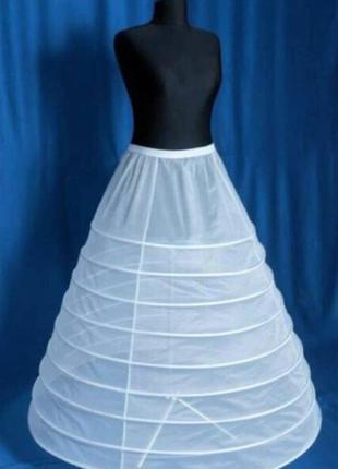 Подъюбник 9 колец, под платье, кольца-подъюбник, криноллин, кільця для пишності, свадебный