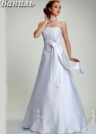 Весільна сукня біла атласна, свадебное платье белое аиласное