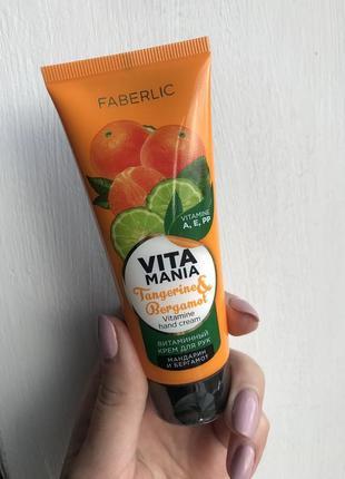 Витаминный крем для рук «мандарин & бергамот» vitamania