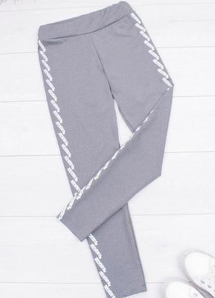 Женские темно-серые спортивные лосины