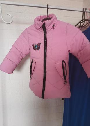 Курточка 🎁в подарок