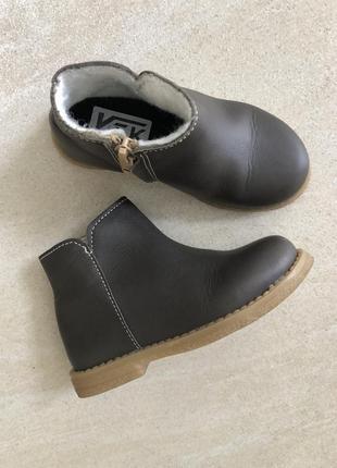 Шкіряні черевички vsk