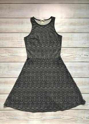 Платье сарафан солнцеклеш на высокую девушку