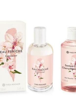 Набор вишневый цвет туалетная вода + парфюмированный гель + пакет ив роше yves rocher