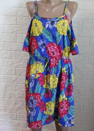 Платье с открытыми плечиками atmosphere в идеальном состоянии m-l