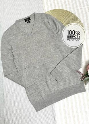 Шерсть мериноса джемпер кофта свитер меланж