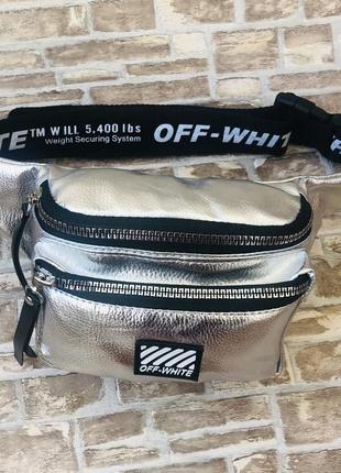 Женская сумка,поясная сумка,бананка,сумка слинг