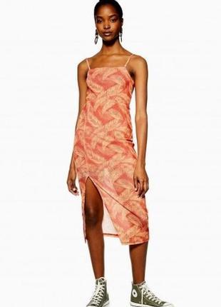 Актуальное летнее платье-комбинация из сетки №434max